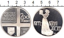 Изображение Монеты Венгрия 200 форинтов 1977 Серебро Proof
