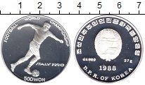 Изображение Монеты Северная Корея 500 вон 1988 Серебро Proof Чемпионат  мира  по