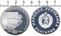 Изображение Монеты Болгария 10 лев 1988 Серебро Proof