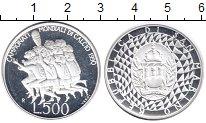 Изображение Монеты Сан-Марино 500 лир 1990 Серебро Proof