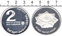 Изображение Монеты Израиль 2 шекеля 1989 Серебро Proof-