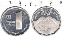 Изображение Монеты Израиль 1 шекель 1983 Серебро Proof-