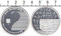 Изображение Монеты Израиль 1 шекель 1990 Серебро Proof-