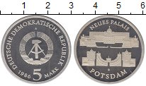 Изображение Монеты ГДР 5 марок 1986 Медно-никель Proof- А   Новый  Дворец  в