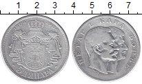 Изображение Монеты Сербия Сербия 1904 Серебро VF