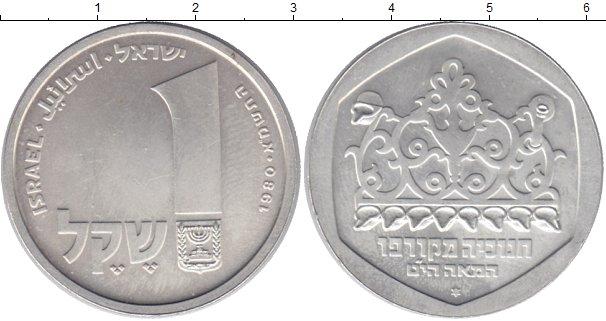 1 рубль шекель gci forex trader