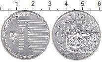 Изображение Монеты Израиль 1 шекель 1990 Серебро UNC-