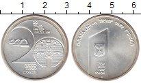 Изображение Монеты Израиль 1 шекель 1987 Серебро UNC-