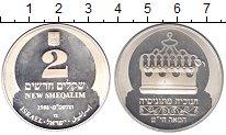 Изображение Монеты Израиль 2 шекеля 1988 Серебро Proof-