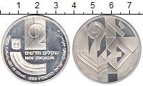 Изображение Монеты Израиль 2 шекеля 1986 Серебро Proof-