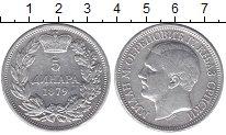 Изображение Монеты Сербия Сербия 1879 Серебро XF-