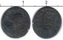 Изображение Монеты Древний Рим АЕ2 0   Магнус Максимус