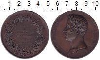 Изображение Монеты Франция Медаль 1818 Медь UNC-