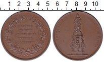 Изображение Монеты Германия Медаль 1848 Медь UNC-
