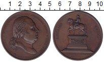 Изображение Монеты Франция Медаль 1817 Медь XF