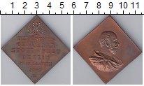 Изображение Монеты Пруссия Медаль 1897 Бронза XF