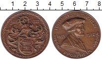 Изображение Монеты Веймарская республика Медаль 1922 Бронза XF