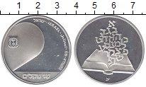 Изображение Монеты Израиль 2 шекеля 1981 Серебро Proof 33 года Независимост