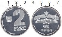 Изображение Монеты Израиль 2 шекеля 1984 Серебро Proof