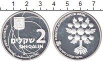 Изображение Монеты Израиль 2 шекеля 1985 Серебро Proof