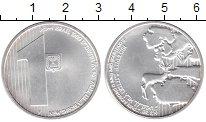 Изображение Монеты Израиль 1 шекель 1989 Серебро UNC-