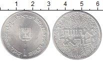 Изображение Монеты Израиль 1 шекель 1984 Серебро UNC-