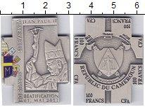 Изображение Монеты Камерун 100 франков 2011 Медно-никель UNC Цветная  эмаль.  Пон