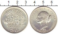 Изображение Монеты Гаити 50 гурдов 1981 Серебро UNC