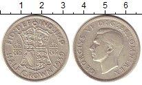 Изображение Монеты Великобритания 1/2 кроны 1939 Серебро XF