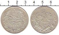 Изображение Монеты Египет 10 кирш 1327 Серебро XF