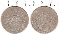 Изображение Монеты Египет 10 кирш 1293 Серебро VF