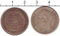 Изображение Монеты Венесуэла 1 боливар 1945 Серебро XF Боливар - Освободите