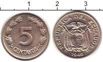 Изображение Монеты Эквадор 5 сентаво 1946 Медно-никель XF