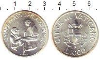 Изображение Монеты Ватикан 1000 лир 1991 Серебро UNC