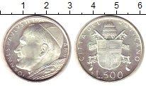 Изображение Монеты Ватикан 500 лир 1980 Серебро UNC