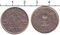 Изображение Монеты Саудовская Аравия 25 халал 2003 Медно-никель XF