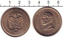 Изображение Монеты Колумбия 50 сентаво 1965 Медно-никель UNC-