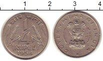Изображение Монеты Индия 1/4 рупии 1954 Медно-никель XF-