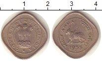 Изображение Монеты Индия 1/2 анны 1955 Медно-никель XF