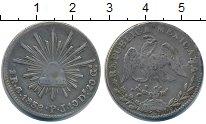 Изображение Монеты Мексика 2 реала 1838 Серебро VF Солнце.