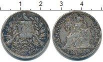 Изображение Монеты Гватемала 2 реала 1894 Серебро VF