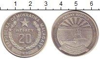 Изображение Монеты Мадагаскар 20 ариари 1978 Серебро Proof- ФАО.
