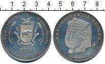Изображение Монеты Гвинея 500 франков 1970 Серебро Proof-