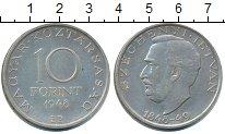Изображение Монеты Венгрия 10 форинтов 1948 Серебро XF