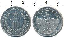 Изображение Монеты Мадагаскар 10 ариари 1978 Серебро Proof- ФАО