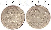 Изображение Монеты Германия Брауншвайг-Люнебург 24 марьенгрош 1695 Серебро VF