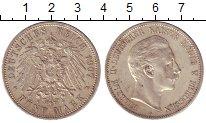 Изображение Монеты Пруссия 5 марок 1907 Серебро XF Вильгельм II.