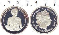Изображение Монеты Теркc и Кайкос 5 крон 2001 Серебро Proof