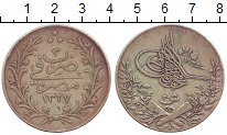 Изображение Монеты Египет 20 кирш 1327 Серебро VF