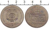 Изображение Монеты ГДР 5 марок 1983 Медно-никель XF Мейссен. Редкая дата